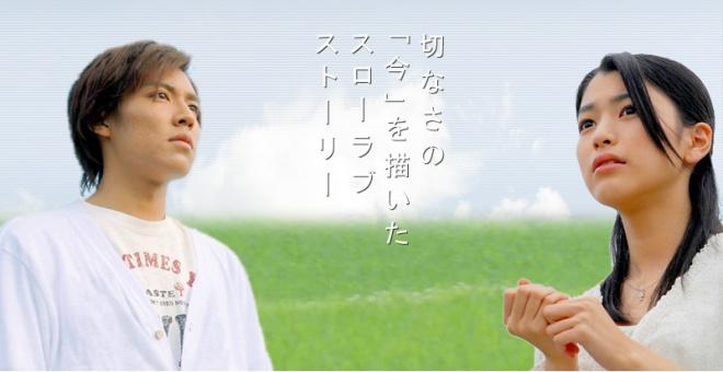 kimi_ni_shika_kikoenai2